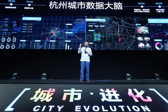 王坚:利用交通大数据 让城市更智慧