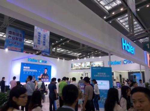海尔发布物联网行业智慧家庭解决方案 助力企业快速转型