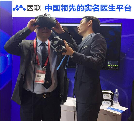 医联首创VR骨科手术教学体验