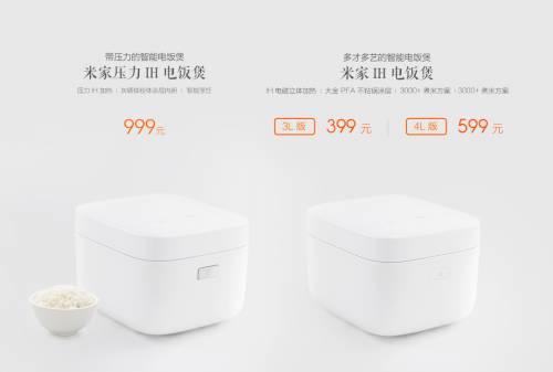 小米电饭煲杨华:真正的智能硬件应想你所想