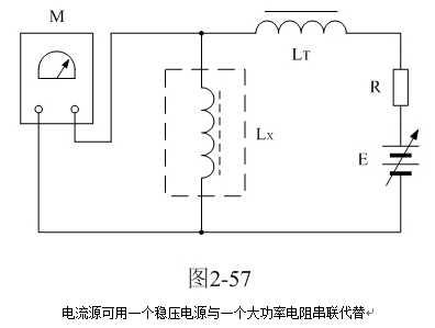 开关变压器伏秒容量测量举例