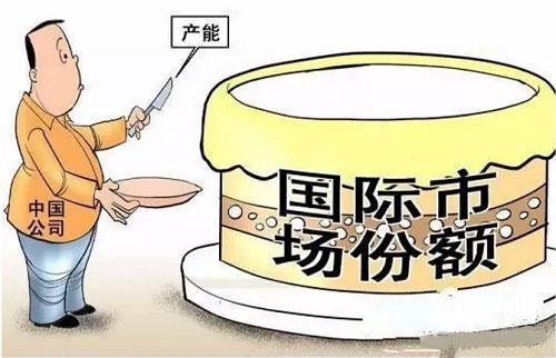 安防企业开发海外市场切勿盲目跟风