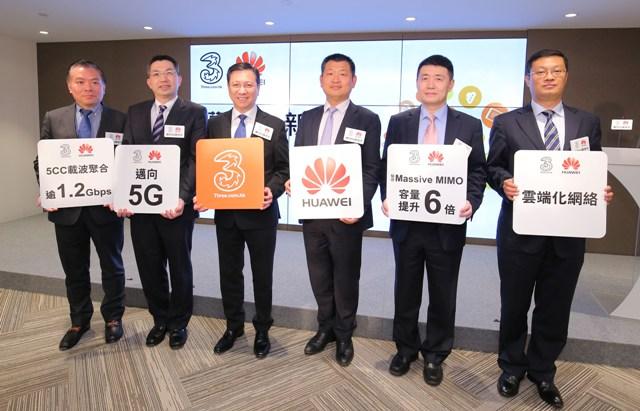 3香港采用华为先进技术升级网络 部署迈向5G高速、高容量新时代