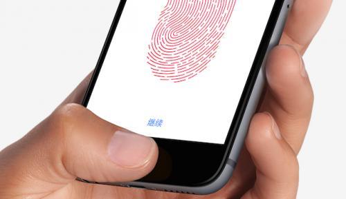"""指纹解锁被爆不安全!""""万能指纹""""解锁手机成功率高达65%"""