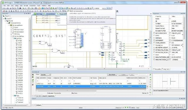 简介:国内流行的PCB设计软件