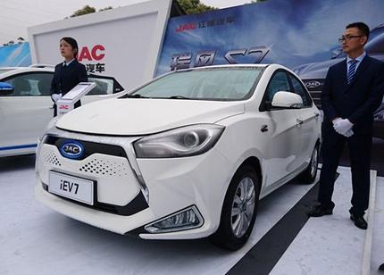 江淮iEV7-盘点上海车展20款纯电动新车抢先看高清图片