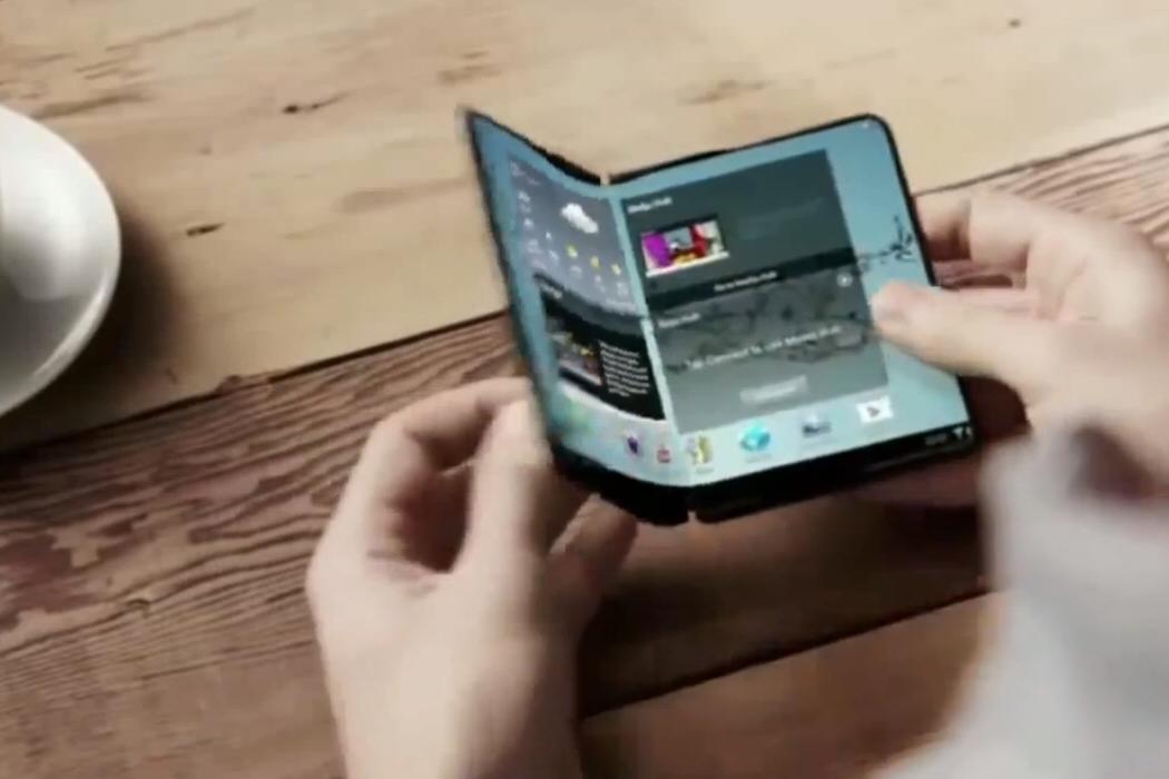 可折叠手机将在两年内进入商业化