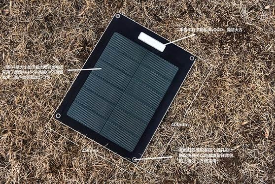 汉能薄膜太阳能发电纸8W
