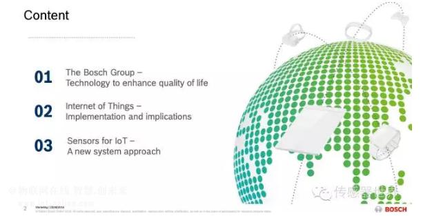 博世:传感器与大数据和IOT