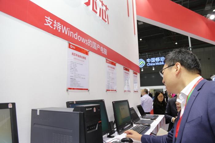 工艺升级16nm 兆芯处理器性能每年升级30%