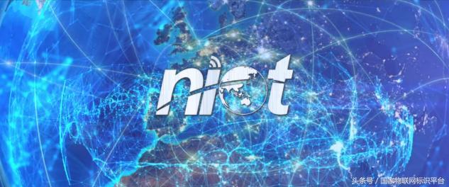 物联网标识:人工智能以外,物联网的另一个万亿级市场