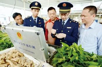 专业检测仪器进市场 30分钟内测出食品是否安全