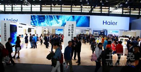 海尔发布智能安防燃气热水器新品