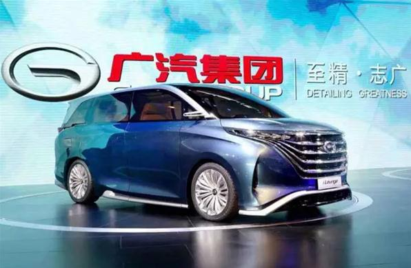 从上海车展看新能源汽车产业三大趋势高清图片