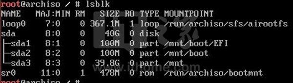Arch Linux安装实用教程详解