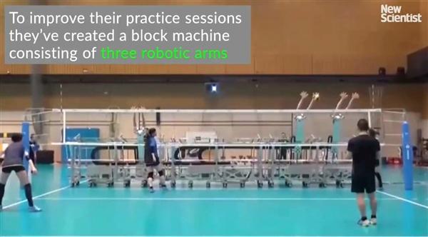 日本引入排球机器人作为陪练 虐哭国家队