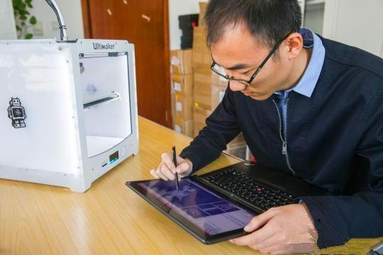 我国发明医疗影像3D打印软件:可订制器官模型