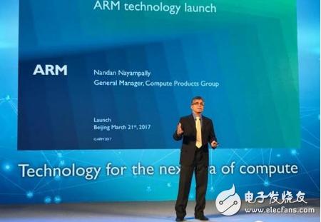 ARM下一代芯片架构竟然引入人工智能技术