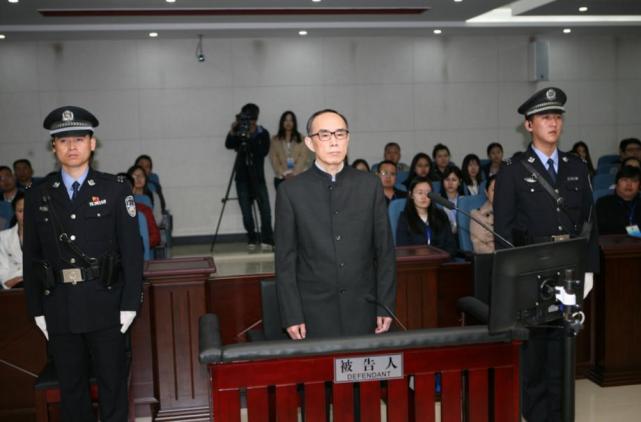 中国电信原董事长常小兵受贿一案受审:非法收受财物376万余元