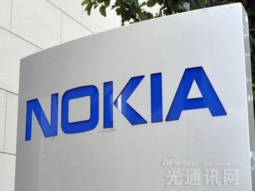 诺基亚携Elisa在芬兰成功测试首个10G网络
