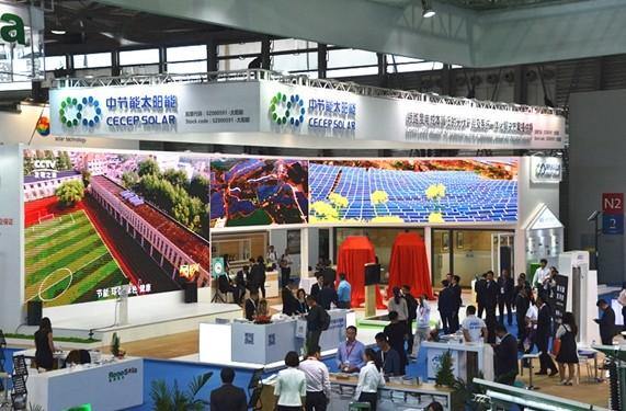中节能太阳能2017上海SNEC展会直击