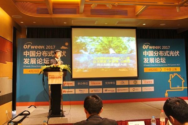天合徐劲松:分布式光伏市场发展与未来趋势探讨