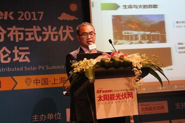 禾迈赵一:分布式光伏发电系统控制策略研究