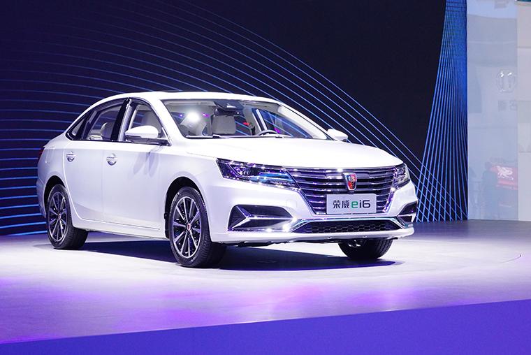 插电混动家轿新势力荣威ei6上市 补贴后16.58-18.68万元