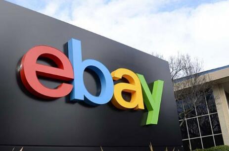 eBay营收增幅欠佳 与亚马逊差距拉大