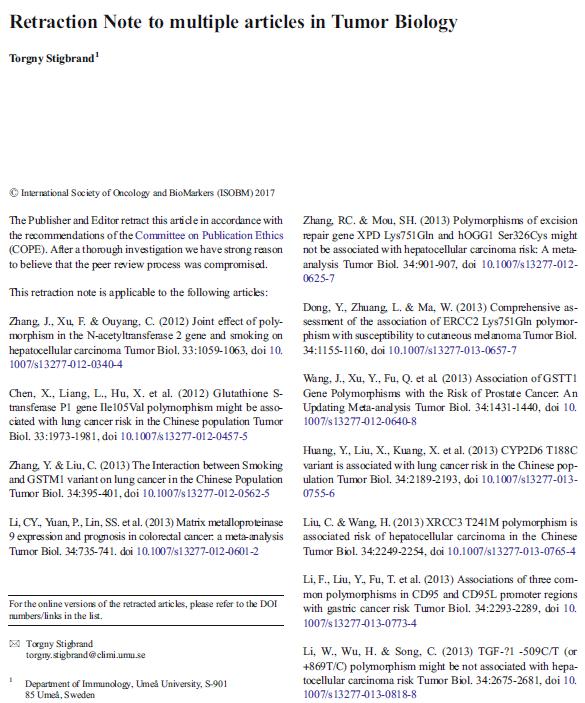 中国学者集体欺骗国际医疗期刊:107篇论文被撤稿