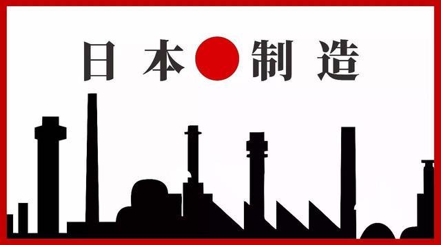 日本制造的产品质量为什么这么好