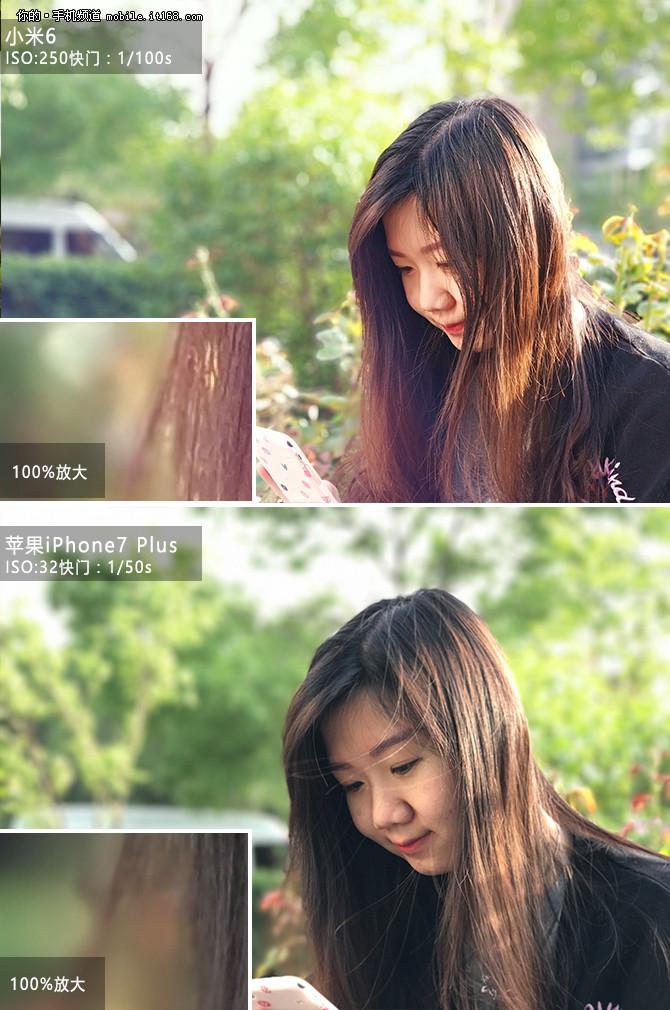 小米6拍照与小米5差别在哪?对比iPhone7P同方案双摄 谁更胜一筹?