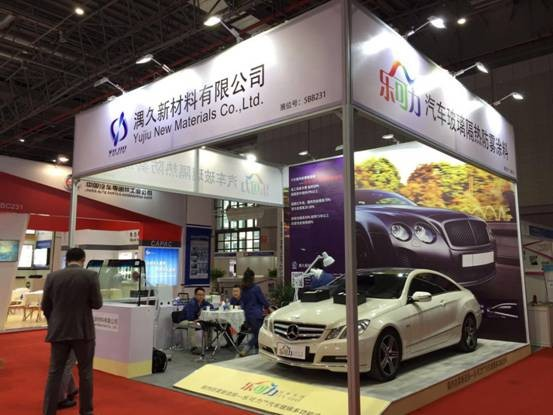 揭秘2017上海车展5大黑科技