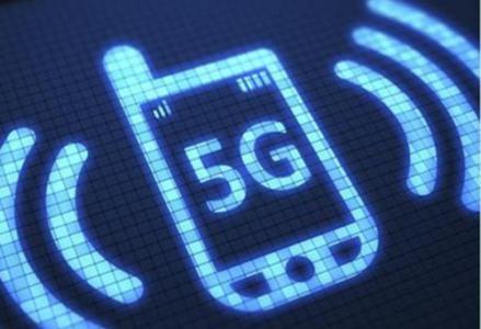欧盟拟将电信频谱牌照授予年限延长至25年