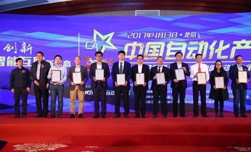 """倍福荣获""""中国自动化领域十大年度最具价值解决方案""""奖"""
