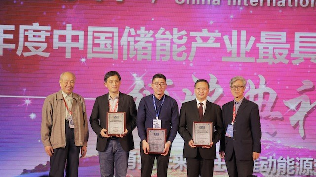 宁德时代斩获中国储能产业最具影响力企业等三项殊荣