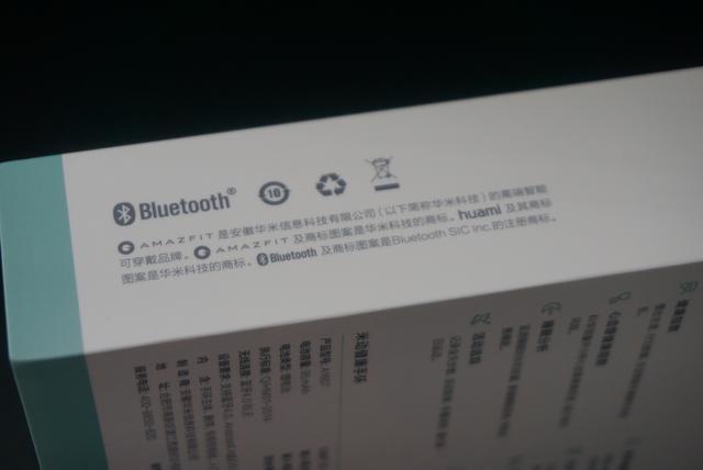华米AMAZFIT米动健康手环开箱评测:为何比小米手环2贵?
