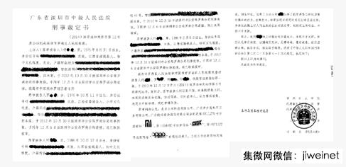 OPPO官方公布打假案例历史:山寨OPPO手机被判侵权