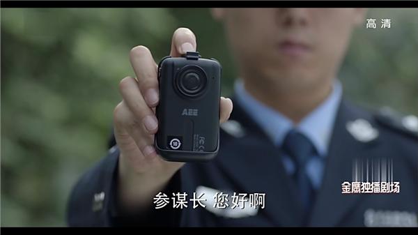 科技解密 |《人民的名义》的重要道具执法记录仪