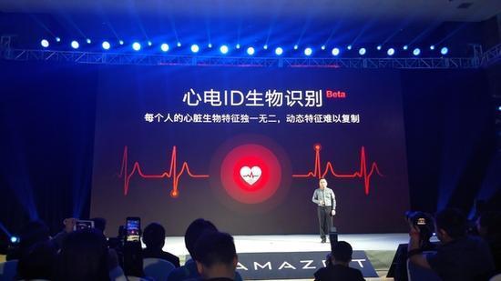 华米科技借助智能穿戴+人工智能进军大健康领域