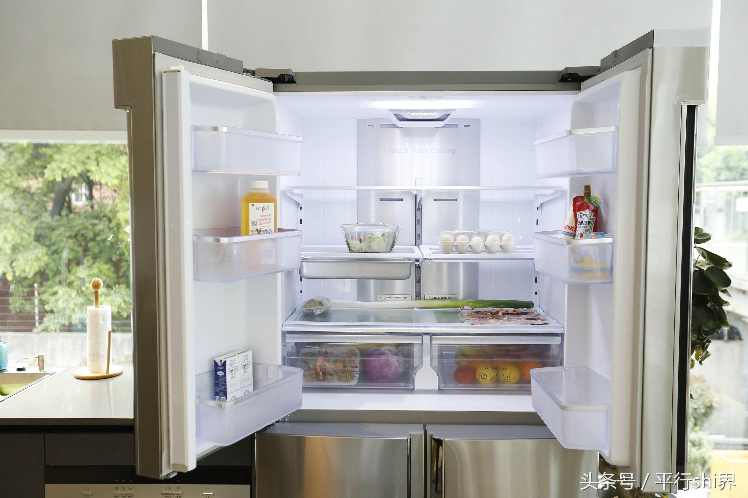 概念屋配备的智能电冰箱.