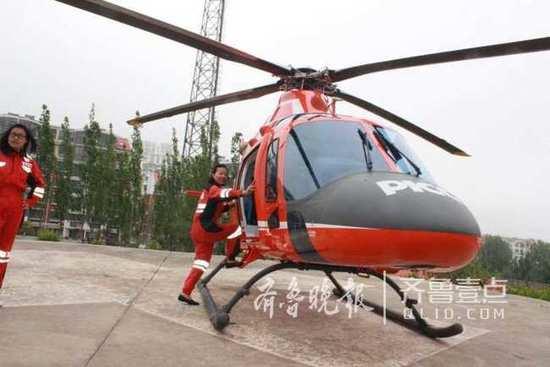 山东首架医疗救援直升机引进青岛:机舱相当空中ICU