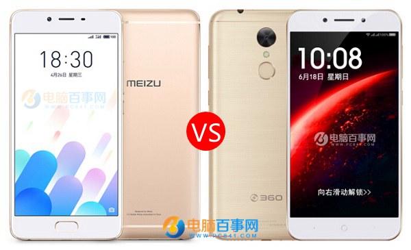 魅蓝E2和360N5哪个好?360手机N5与魅蓝E2区别对比