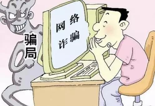 两大互联网巨头双双被骗 电子业小虾米该如何自处?