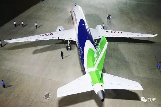 联合制造C919不能抹杀中国企业的付出