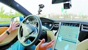 汇总:苹果/特斯拉/谷歌的无人驾驶汽车建议