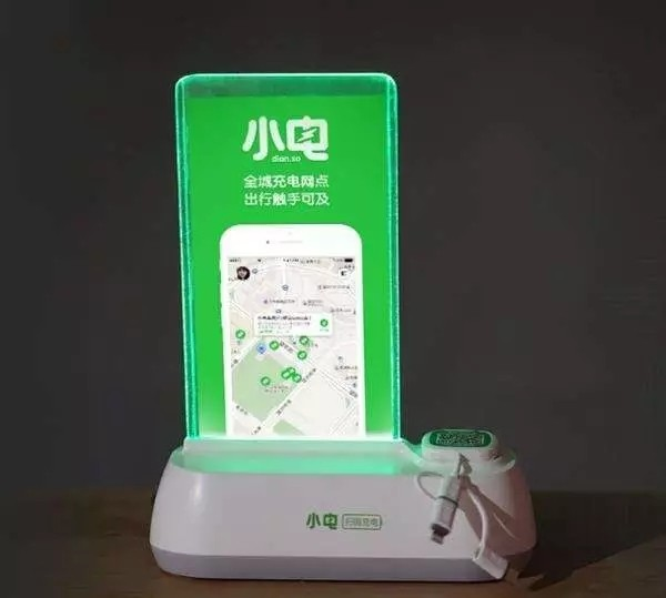 遭王思聪吐槽 共享充电宝能否成为下一个共享单车?