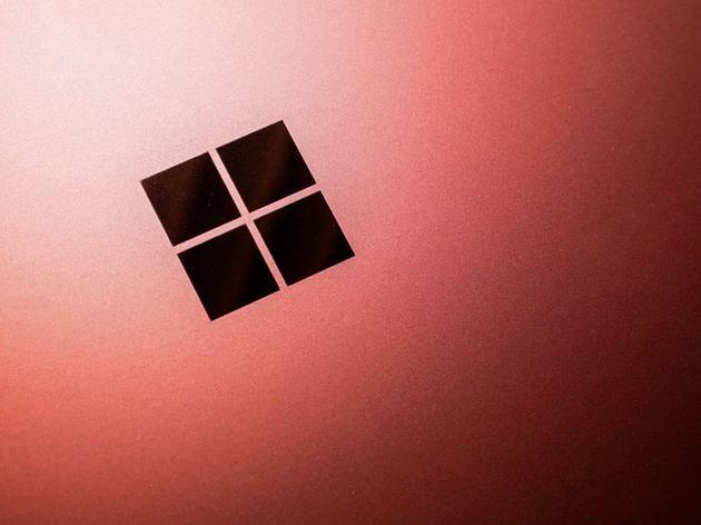 传微软将在Windows 10中融合智能家居枢纽功能