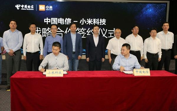 """中电信与小米签署战略合作:不限流量的""""米粉卡"""""""