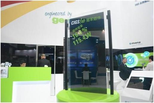 MANZ集团总经理林峻生:薄膜必将成为下一代主流太阳能技术